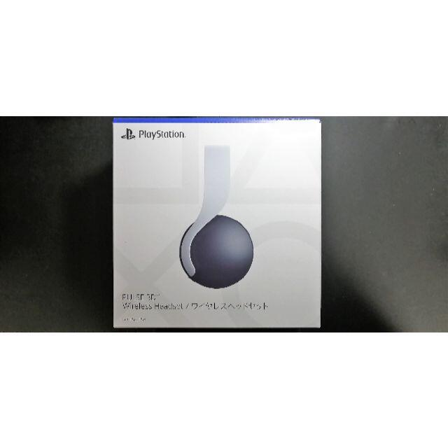 SONY(ソニー)の明細書付未開封新品 PULSE 3D ワイヤレスヘッドセット スマホ/家電/カメラのオーディオ機器(ヘッドフォン/イヤフォン)の商品写真
