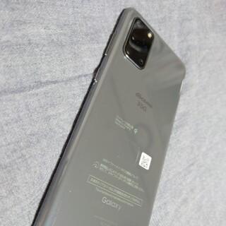 SAMSUNG - Galaxy S20+5G docomo SC-52A SIMフリー【最終値下】