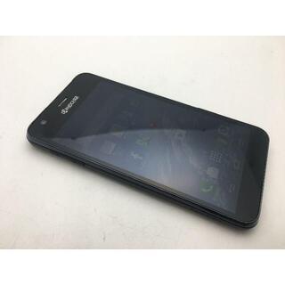 キョウセラ(京セラ)の【美品】ソフトバンク DIGNO U 404KC 4G LTE 538(スマートフォン本体)