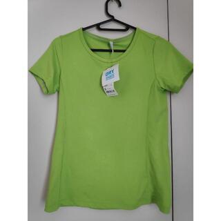 ユニクロ(UNIQLO)の新品 ユニクロ ドライメッシュクルーネックTシャツ ライムグリーン S(トレーニング用品)