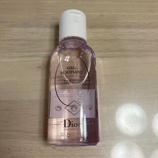 Christian Dior - ディオール ピュリファイングジェル 75ml