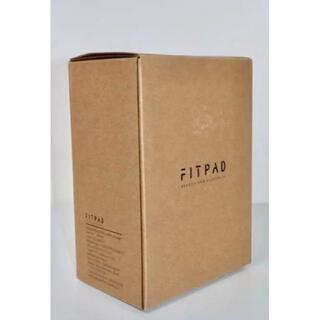 【新品未使用】FITPAD 家庭用キャビテーション 複合中周波(ボディケア/エステ)