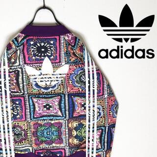 adidas - adidas アディダス ジャージ ブルゾン マルチカラー ペイズリー 美品