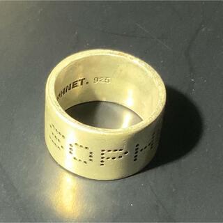 ソフネット(SOPHNET.)のSOPHNET. シルバー 925 リング 指輪 22号(リング(指輪))