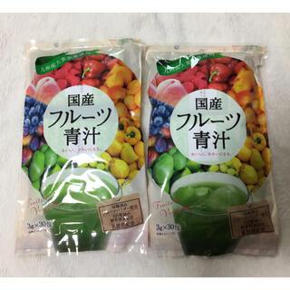 国産フルーツ青汁 乳酸菌青汁