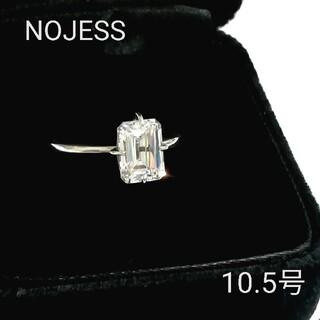 ノジェス(NOJESS)のノジェス NOJESS シルバーリング 10.5号(美品)(リング(指輪))