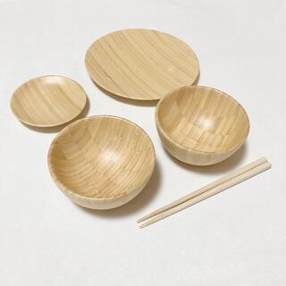 アグニー 食器セット(お食い初め用品)