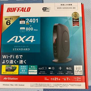 Buffalo - BUFFALO 無線LANルーター WSR-3200AX4S-BK