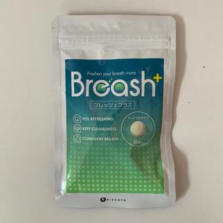 新品未開封 ブレッシュ プラス Breash+  BIZENTO 口臭ケア