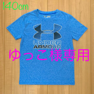 UNDER ARMOUR - UNDER ARMOR heat gear Tシャツ 140cm