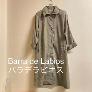 パラデラビオス【M-L】スプリングコート セレクトショップ