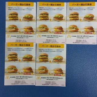 マクドナルド - 2500円→2100円🍔5枚🍔マクドナルドバーガーお引換券No.2/2
