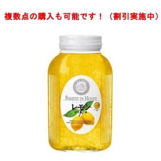 ヤマダヨウホウジョウ(山田養蜂場)の山田養蜂場 レモンはちみつ漬 900g(調味料)