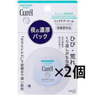 Curel - curel  リップバーム
