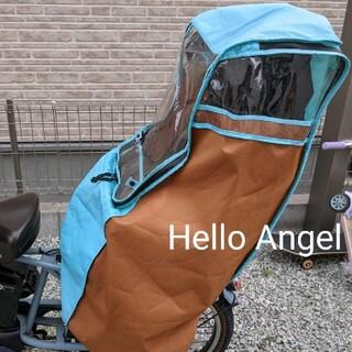 ハローエンジェル Hello Angel  自転車 チャイルドシートレインカバー(自動車用チャイルドシートカバー)