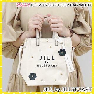 ジルバイジルスチュアート(JILL by JILLSTUART)のジルスチュアート ホワイト トートバッグ 2way 2021新作 新品未使用(ショルダーバッグ)