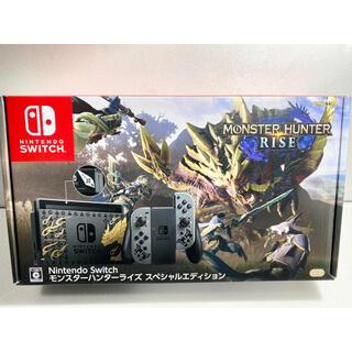 ニンテンドースイッチ(Nintendo Switch)のモンスターハンターライズ モンハン同梱版 任天堂スイッチ 本体(家庭用ゲーム機本体)