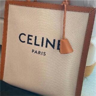 celine - CELINE セリーヌトートバッグ スモール バーティカル カバ レシート証拠有