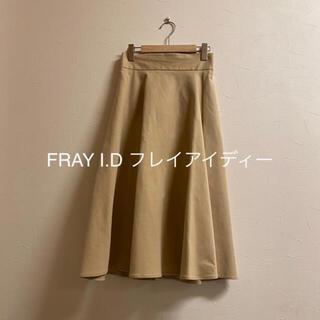 FRAY I.D - FRAY I.Dフレイアイディー【フリー】ストレッチ ロング フレア スカート