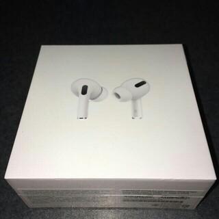 アップル(Apple)の新品未開封Apple AirPods Pro アップル エアーポッズ プロ(ヘッドフォン/イヤフォン)