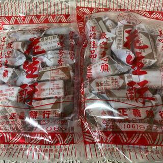 正義餅行 花生酥 300g ピーナッツ お菓子 ×2個 台湾 お土産