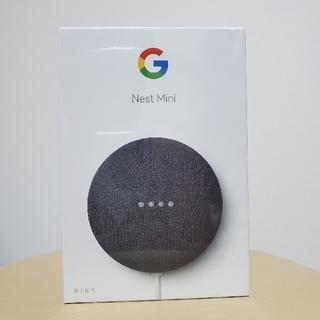 グーグル(Google)のGoogle ネスト ミニ 第2世代(スピーカー)