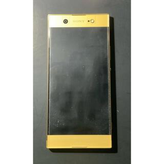 エクスペリア(Xperia)のSIMフリー SONY XPERIA XA1 Ultra ゴールド G3226(スマートフォン本体)