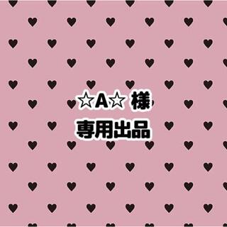 ジャニーズジュニア(ジャニーズJr.)の【☆A☆様専用ページ】(アイドル)