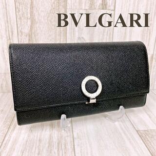 BVLGARI - ブルガリ 二つ折り長財布 30414 ブラック シルバー金具 ロゴクリップ