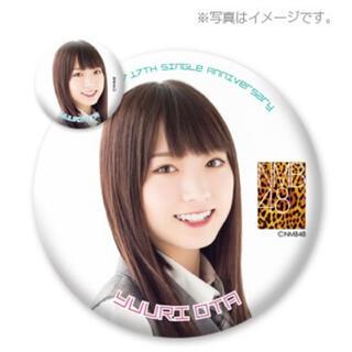 エヌエムビーフォーティーエイト(NMB48)のNMB48「ワロタピーポー」推し缶バッジ(2個セット) 太田夢莉(アイドルグッズ)