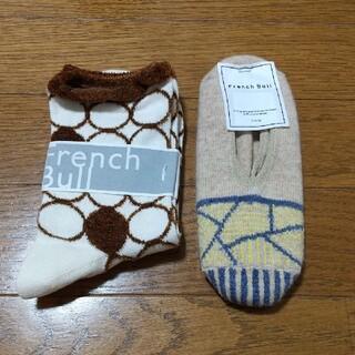 ミナペルホネン(mina perhonen)の新品未使用 2足セット フレンチブル 靴下 ソックス(ソックス)