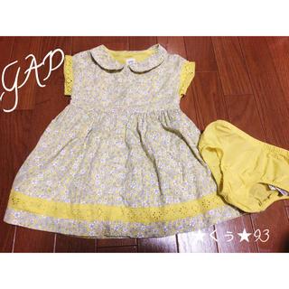 babyGAP - ベビーギャップ GAP 花柄ワンピース 90 イエロー