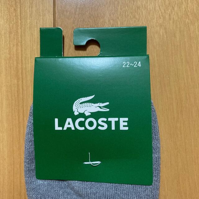 LACOSTE(ラコステ)のラコステ 新品未使用 ソックス レディースのレッグウェア(ソックス)の商品写真