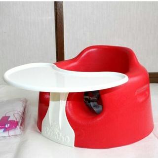 Bumbo - 美品 Bumbo バンボ◆ベビーソファー テーブル付き 腰ベルト付き