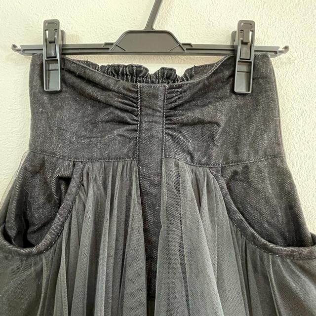 la belle Etude(ラベルエチュード)のハイウエストチュールスカート レディースのスカート(ロングスカート)の商品写真