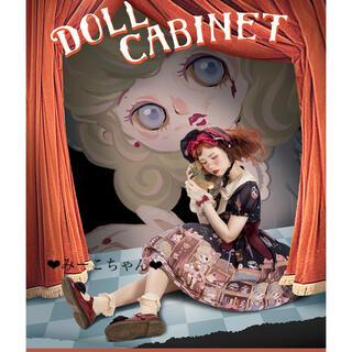 ALICE and the PIRATES - Dollcabinet ワンピース2点セット ゴスロリ しゅくれどーる ロリィタ