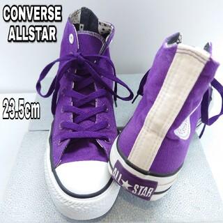 CONVERSE - 23.5cm【CONVERSE ALLSTAR】コンバース オールスター 紫