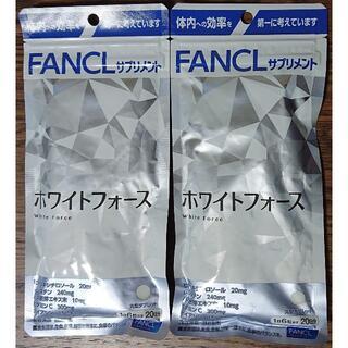 FANCL - ファンケル ホワイトフォース 240粒