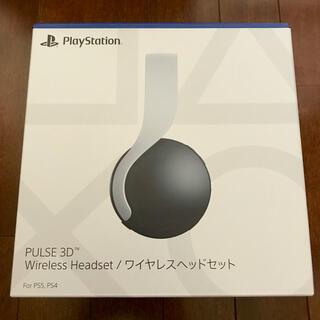 PULSE 3D ワイヤレスヘッドセット PS5(ヘッドフォン/イヤフォン)