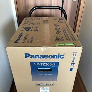 Panasonic - 【新品未使用】19年9月発売 パナソニック 食洗機 NP-TZ200-Sシルバー