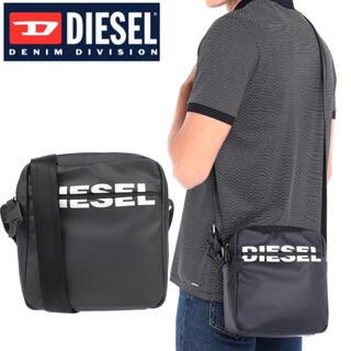 DIESEL - ディーゼル バッグ クロスボディ ダブル クロス ショルダーバッグ X06591