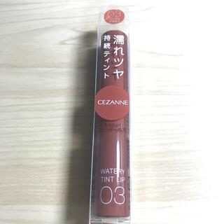 セザンヌケショウヒン(CEZANNE(セザンヌ化粧品))のセザンヌ ウォータリーティントリップ 03 ベージュブラウン(リップグロス)