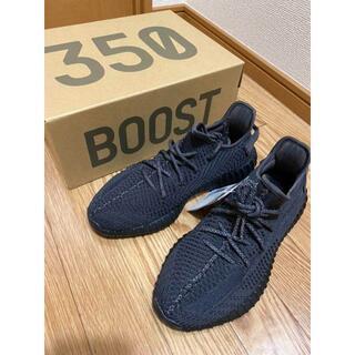 Adidas yeezy boost 350 V2 NONE 初代ブラック(スニーカー)