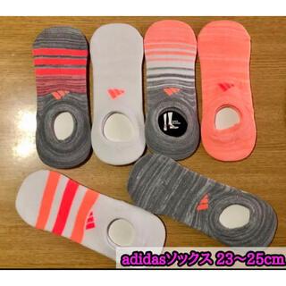 アディダス(adidas)のadidas レディース用靴下【6足セット】23〜25cm(ソックス)