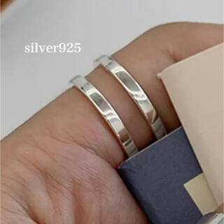 TODAYFUL - silver925 二連リング