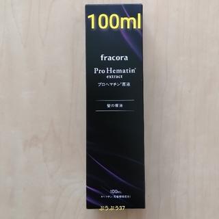 フラコラ - 新品未使用品 プロヘマチン原液 100ml