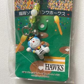福岡ソフトバンクホークス - ドラえもん ご当地 根付け ソフトバンクホークス Softbank Hawks