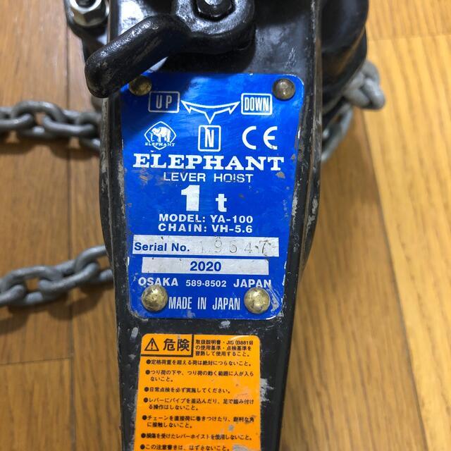 象印(ゾウジルシ)の象印 レバーブロック チェーンブロック レバーホイスト 1㌧ スポーツ/アウトドアの自転車(工具/メンテナンス)の商品写真