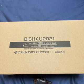 BiSHくじ2021  ピクセルPVCラゲッジタグ賞(ミュージシャン)