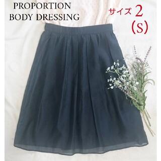 PROPORTION BODY DRESSING - 洗える★プロポーションボディドレッシング シアースカート 春服夏服 ネイビー S